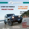 OzRoamer Bi-Monthly E-Magazine March April 2014