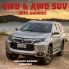 OzRoamer 2015 4WD & AWD SUV Awards Special Edition e-magazine
