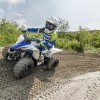 Yamaha YFZ50 youth ATV